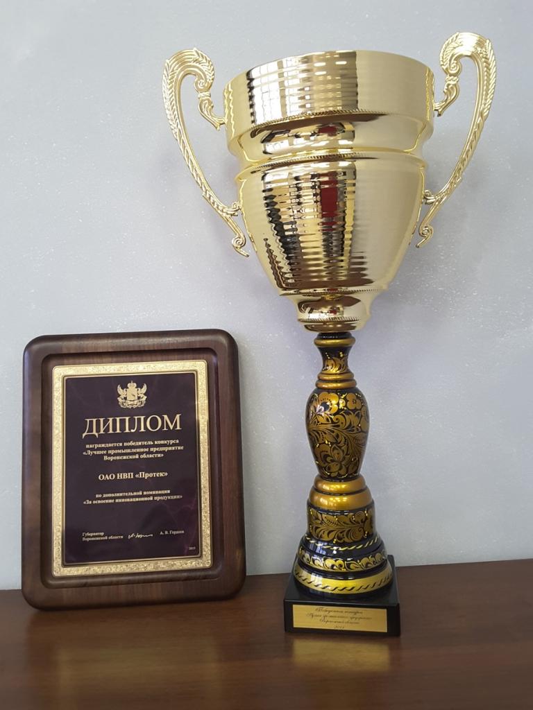 kubok_hd_full